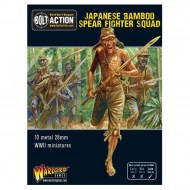 402216001-Japanese-Bamboo-Fighter-Squad-01_grande